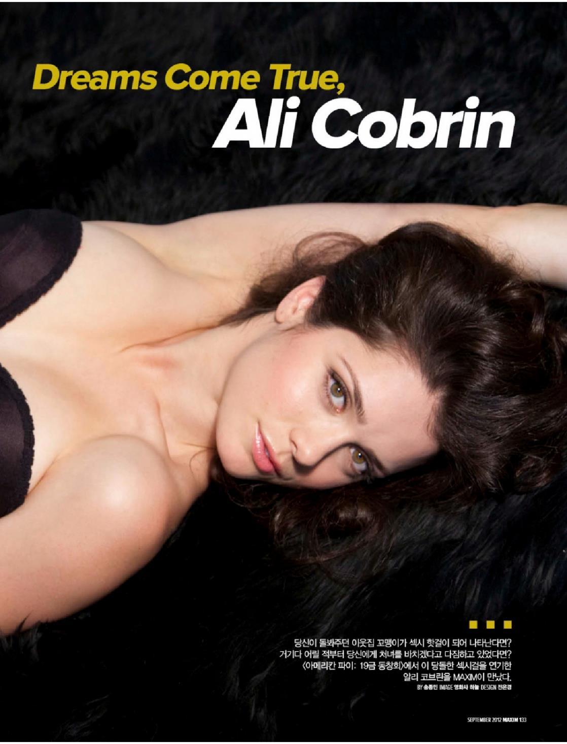 Ali Cobrin