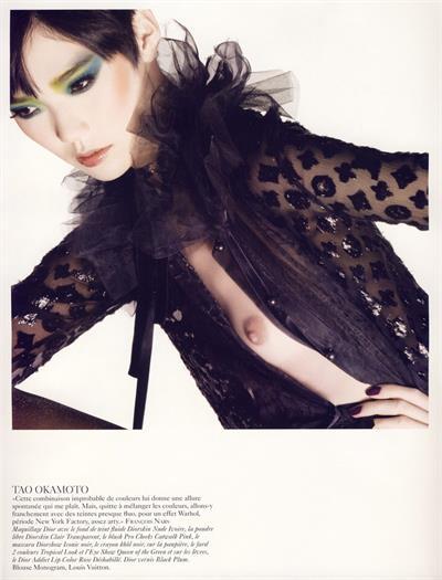 Tao Okamoto - breasts