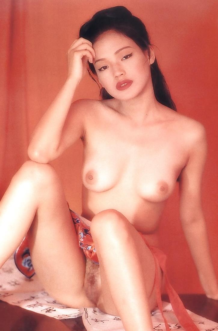Hsu Chi pussy