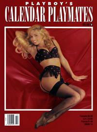 Pamela Anderson in lingerie